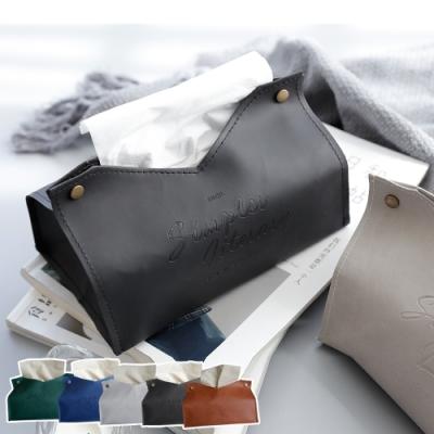 日創優品 北歐素色皮革優質收納面紙盒/紙巾盒/衛生紙盒