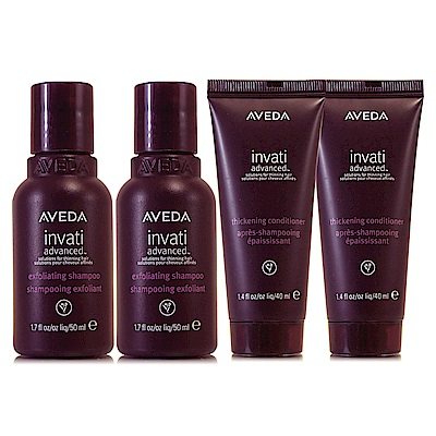 AVEDA 蘊活菁華洗髮精50ml*2+蘊活菁華潤髮乳40ml*2