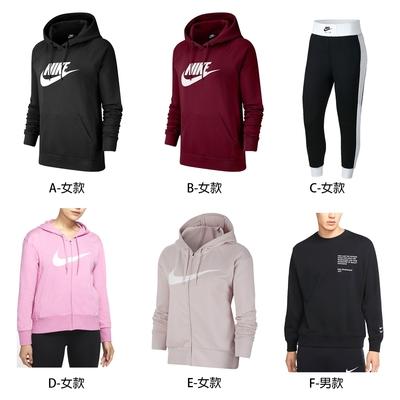 【時時樂限定】限時零碼出清 NIKE 上衣 運動 女款 男款 多款任選