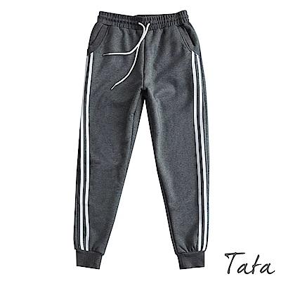 側雙條紋加絨休閒長褲 共二色 TATA
