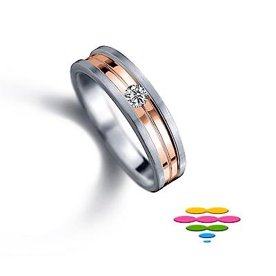 彩糖鑽工坊 19分 鑽石男戒指 雙色鑽戒 Pure系列