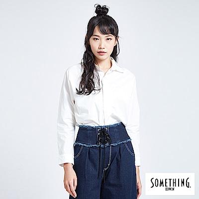 SOMETHING 亞維儂 優雅垂墜長袖襯衫-女-白色