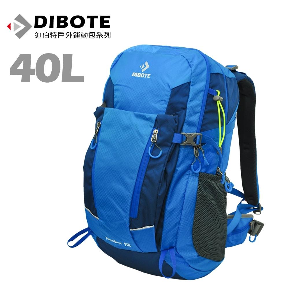 迪伯特DIBOTE 極輕骨架。人體工學40L登山背包/登山包 (藍) -快速到貨