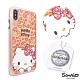 三麗鷗 Kitty iPhone XS Max 施華彩鑽全包鏡面雙料手機殼-豹紋凱蒂 product thumbnail 1