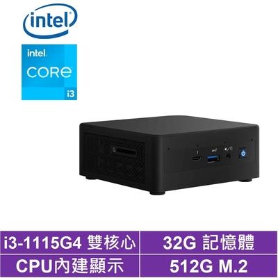 Intel NUC平台i3雙核{黑風鐵衛} 迷你電腦(i3-1115G4/512G M.2 SSD)