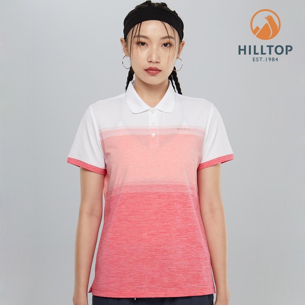 【hilltop山頂鳥】女款吸濕快乾抗UV抗菌彈性POLO衫PS14XFG3ECFW粉紅