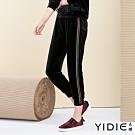 【YIDIE衣蝶】鮮豔雙色修編純色九分褲