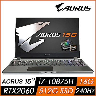 技嘉 AORUS 15G KB 15吋電競筆電(i7-10875H/RTX2060/16G