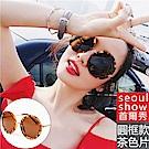 seoul show首爾秀 G牌時尚圓框太陽眼鏡UV400墨鏡 3014