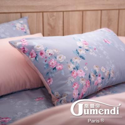 Jumendi喬曼帝 200織精梳棉-特大全鋪棉床包組-燦爛花季