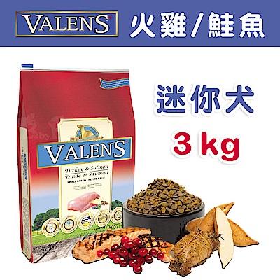 【VALENS威倫】迷你犬-冷凍乾燥原食配方-火雞/鮭魚 3kg