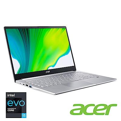 Acer SF314-59-53H4 14吋筆電(i5-1135G7/8G/512G SSD/Swift 3/銀)