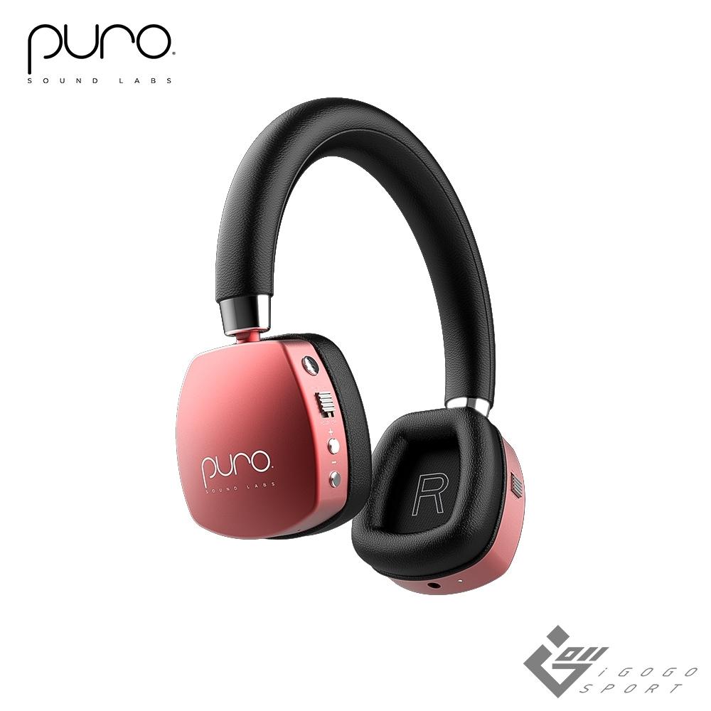 PuroQuiets 降噪無線兒童耳機 product image 1
