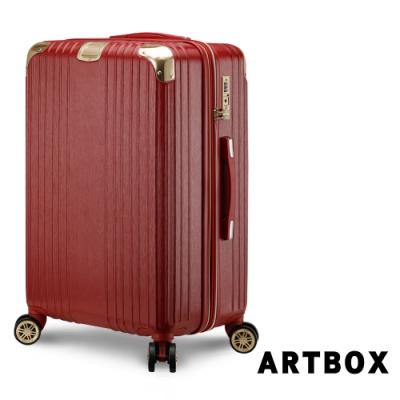 【ARTBOX】星燦光絲 20吋海關鎖可加大行李箱(鋼鐵紅)
