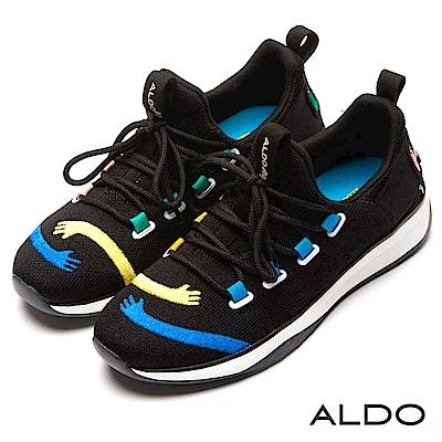 ALDO 街頭塗鴉設計師聯名擁抱生活限量款女鞋~繽紛小手