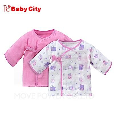 【任選】娃娃城BabyCity-超柔紗布肚衣-紫(二入)