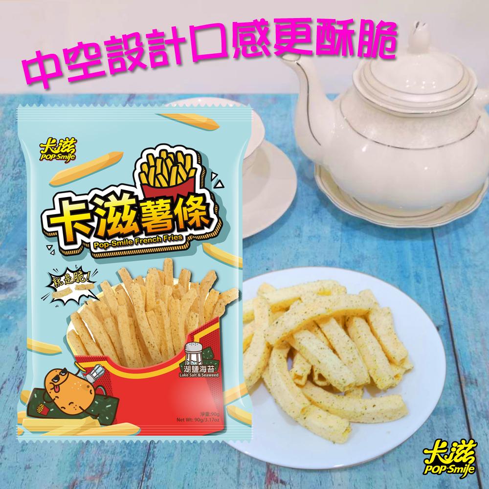 卡滋-鮮脆薯條-湖鹽海苔風味-90g