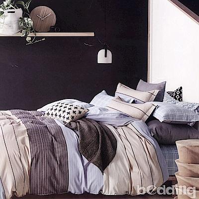 BEDDING-100%棉雙人6X7尺薄式被套-慕思