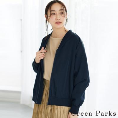 Green Parks 防潑水加工開叉夾克外套