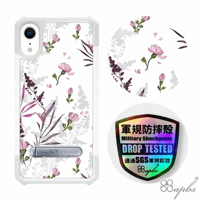apbs iPhone XR 6.1吋專利軍規防摔立架手機殼-花語-粉玉蘭(白殼)