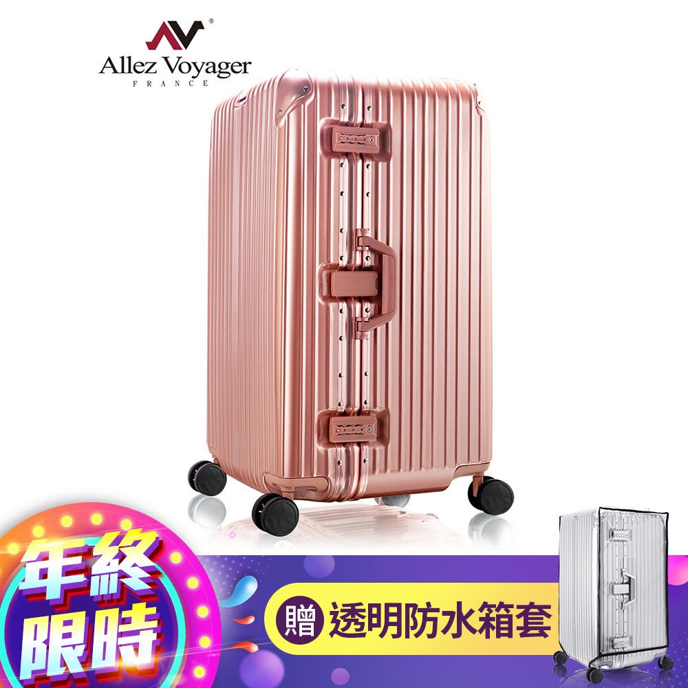 法國奧莉薇閣 29吋行李箱PC鋁框旅行箱 Sport運動版 (玫瑰金)