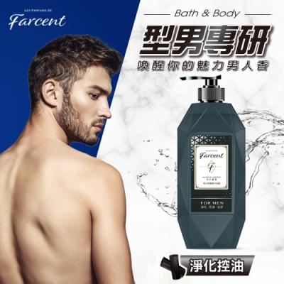 Farcent香水 男性專用胺基酸沐浴露780g-冷杉麝香