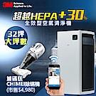3M 13-32坪 全效型 淨呼吸空氣清淨機 FA-S500 內含專用靜電濾網2片