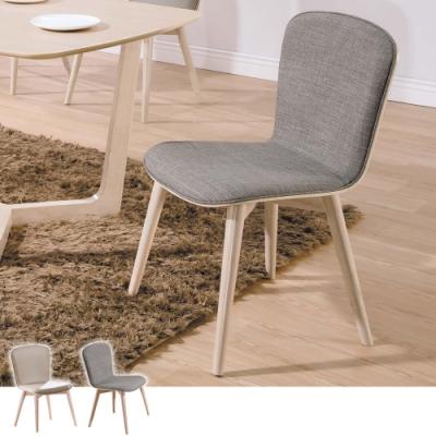 Boden-瓦爾普北歐風實木餐椅/單椅(兩色可選)