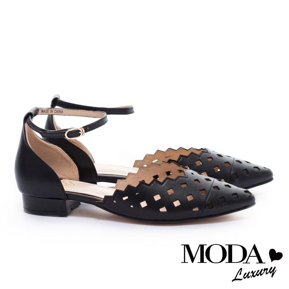 低跟鞋 MODA Luxury 搶眼鏤空視覺繫帶低跟鞋-黑