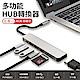 ANTIAN Type-C 七合一多功能HUB轉接器 USB集線器 HDMI智能轉換器 筆電擴展塢 mac轉接頭 product thumbnail 1