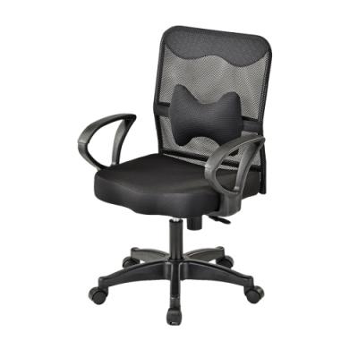 [時時樂限定] 好室家居 透氣骨腰電腦椅(三色任選)