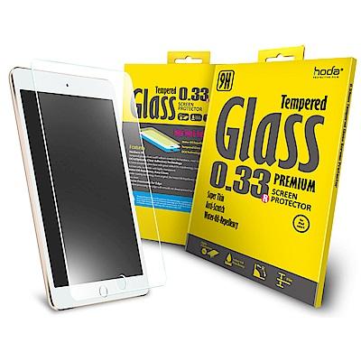 【hoda】iPad Mini4 2.5D高透光9H鋼化玻璃保護貼