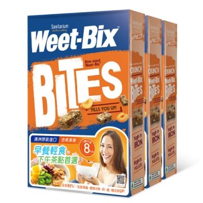 Weet-Bix 澳洲全穀片-MINI杏桃口味 3入組(500g/盒)