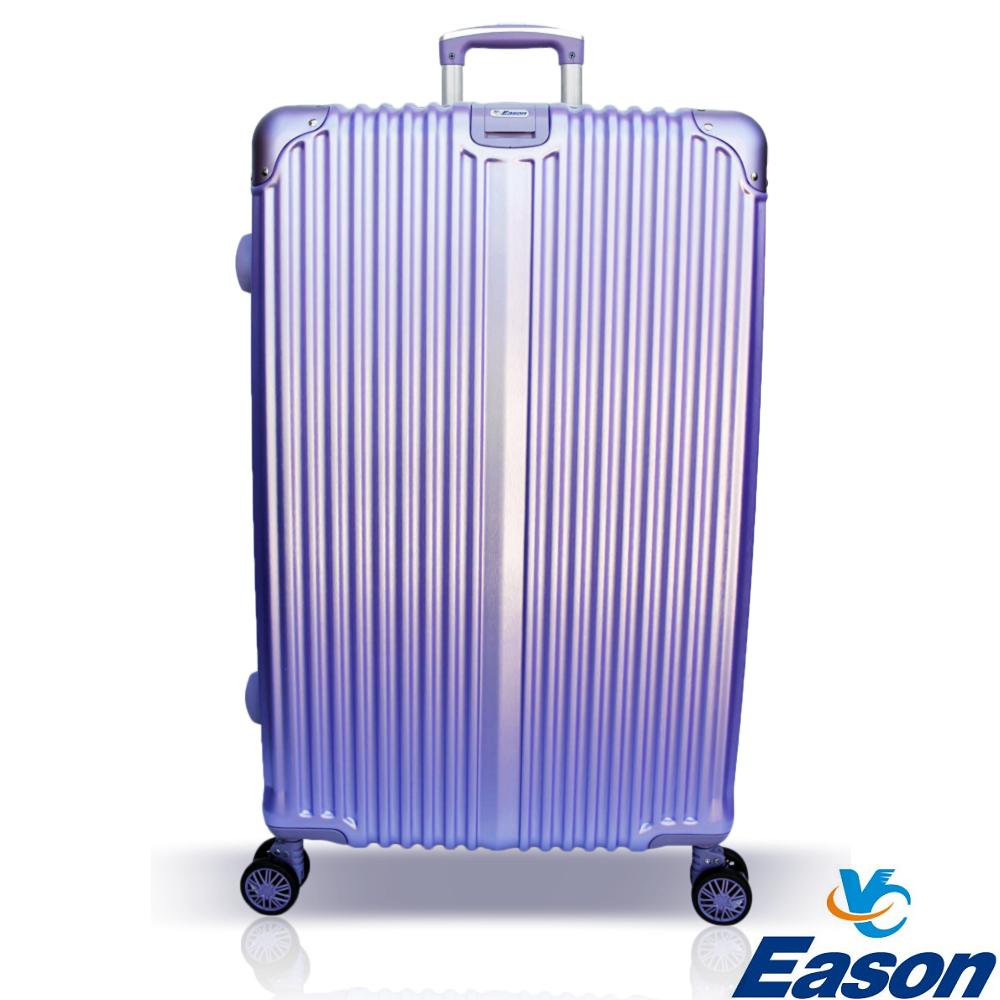 YC Eason 星光二代25吋海關鎖款PC行李箱 紫色