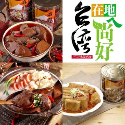 台灣在地ㄟ尚好-麻辣臭豆腐多多+麻辣鴨血多多(2900g/罐)