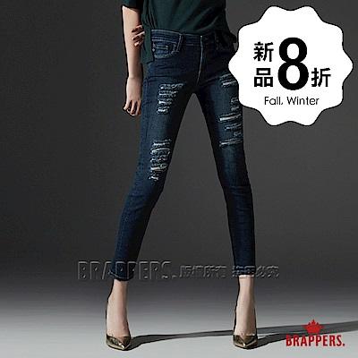 BRAPPERS 女款 新美腳ROYAL系列-中低腰割破彈力九分褲-深藍