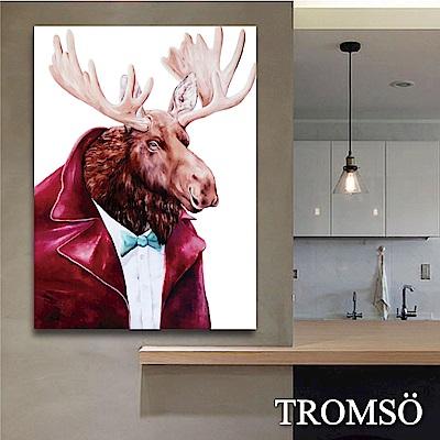 TROMSO時尚無框畫-麋鹿拳擊手