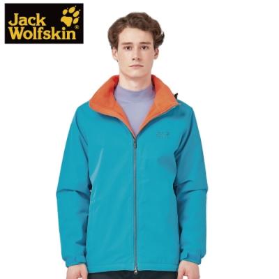 【Jack wolfskin 飛狼】男 防風防潑水保暖外套 (內刷毛)『藍色』