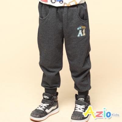 Azio Kids 男童 長褲 口袋英文刺繡束口休閒運動長褲(深灰)