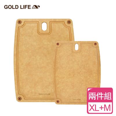 GOLD LIFE 美國原木不吸水抗菌砧板兩件組-XL+M (食品級 / 切肉切菜砧)