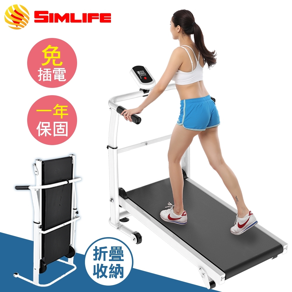 【Simlife】家用型元氣健走跑步機(經典黑)