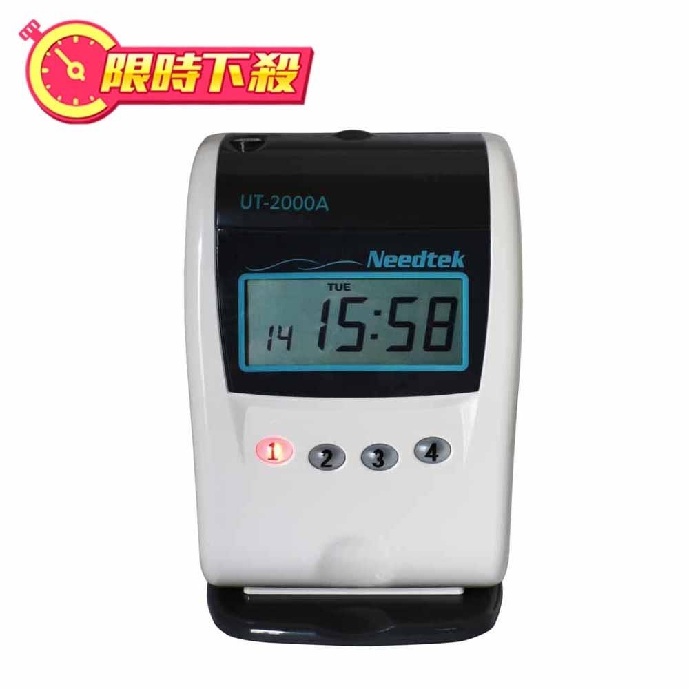 {單機促銷}Needtek UT-2000A 微電腦打卡鐘