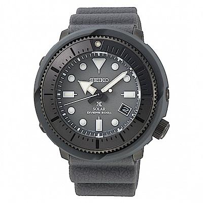SEIKO精工Prospex太陽能200米潛水手錶SNE537P1-灰/46mm