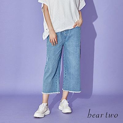 beartwo 丹寧褲邊壓線九分寬褲(藍色)