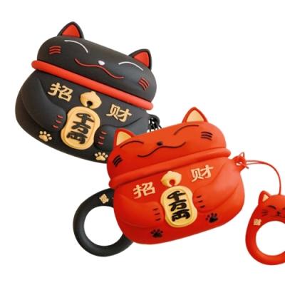 AirPods Pro 招財貓保護套 藍牙耳機保護套