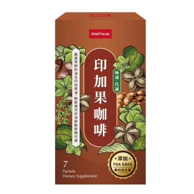 Wellpeak 印加果咖啡(7包/盒)