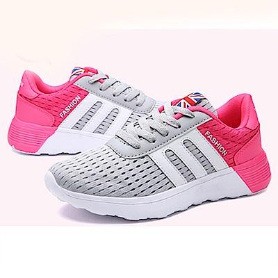 韓國KW美鞋館 螢光漾彩透氣舒適防滑健走鞋-灰粉色