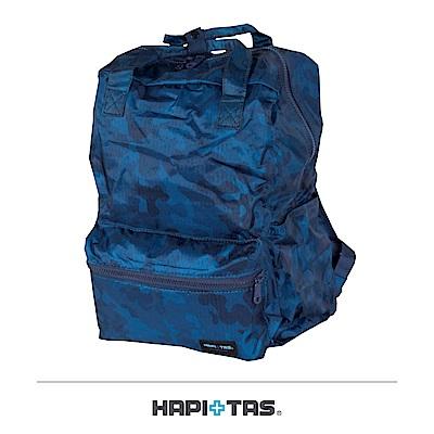 日本HAPI+TAS 可手提 折疊後背包 深藍迷彩