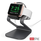 AHAStyle Apple Watch 金屬充電支架 V3鋁合金系列