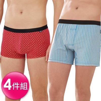 [時時樂限定] SOLIS 特殊材質系列M-XXL貼身四角褲4件組(隨機出貨)
